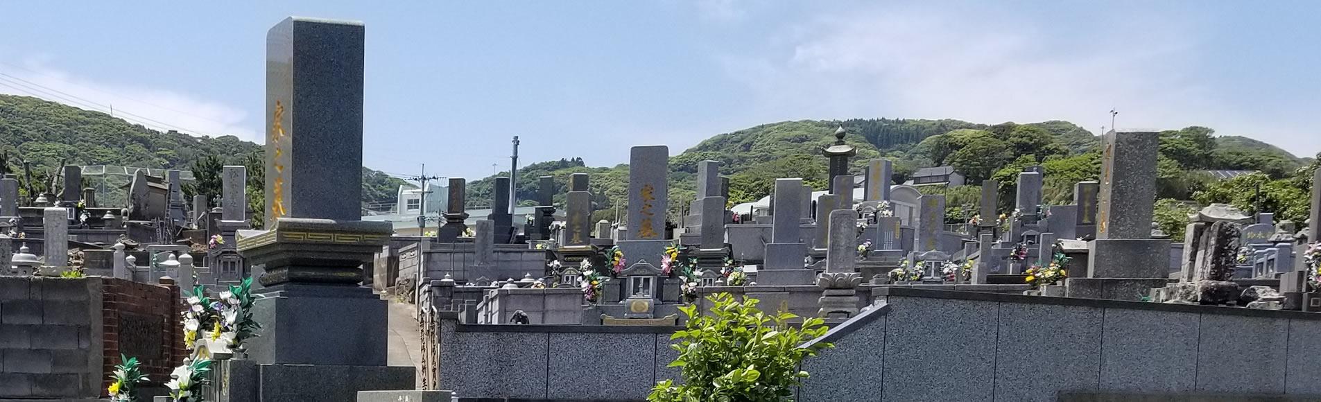 お墓工事関連
